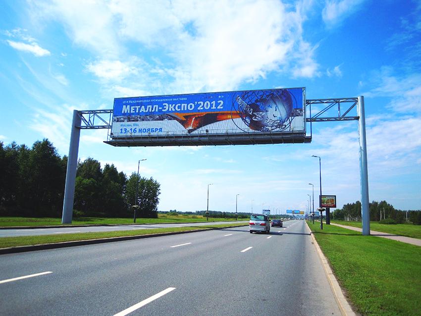билборды в городе и за городом