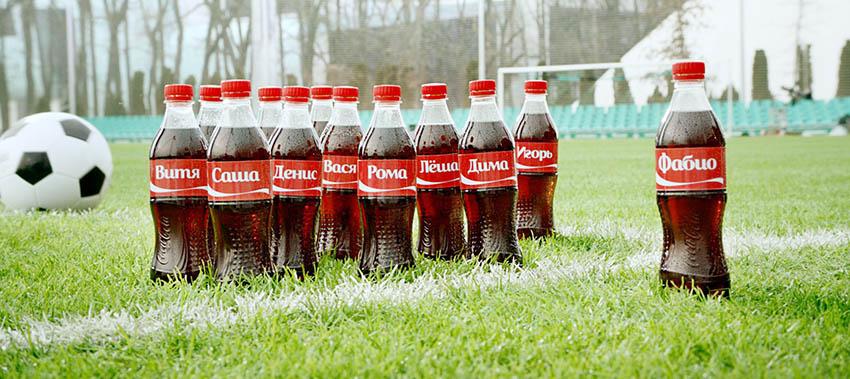 Coca-Cola с именами - пример вирусной рекламы от брендовой компании