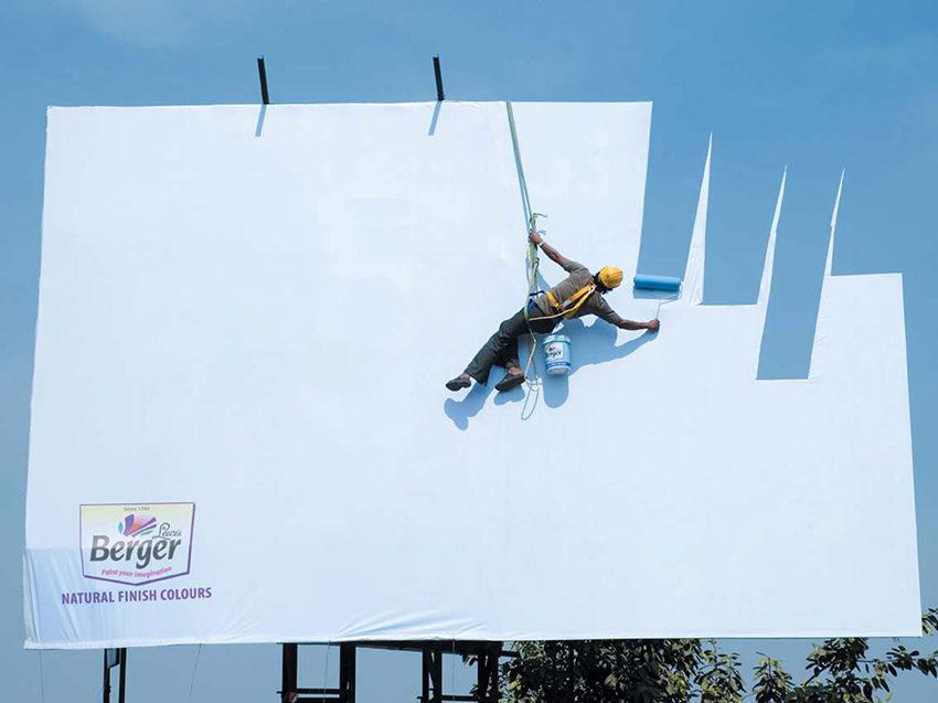 эффективная реклама в городе