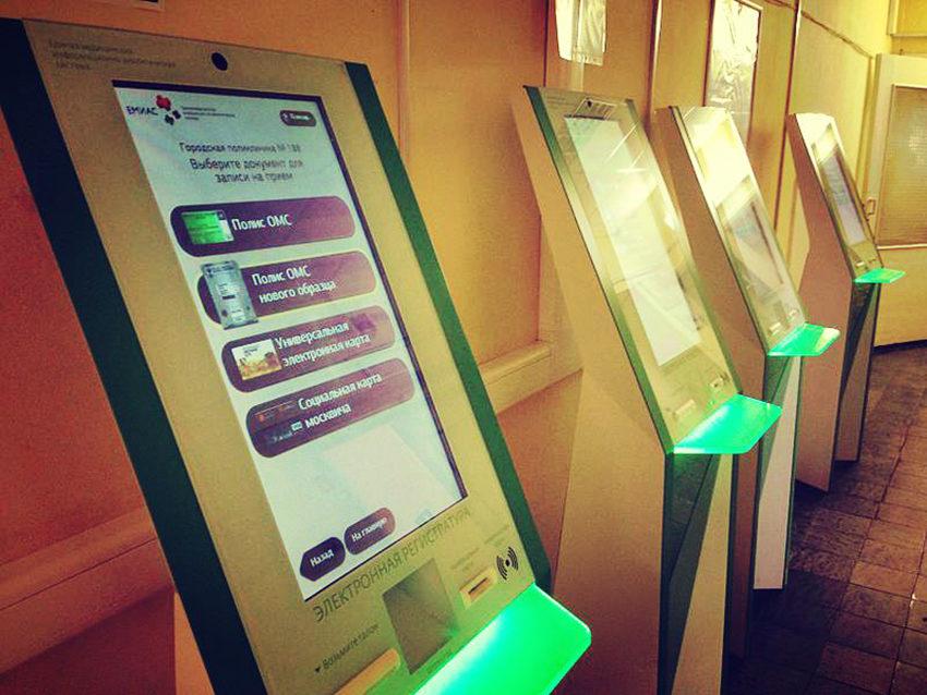 Мобильные терминалы и реклама