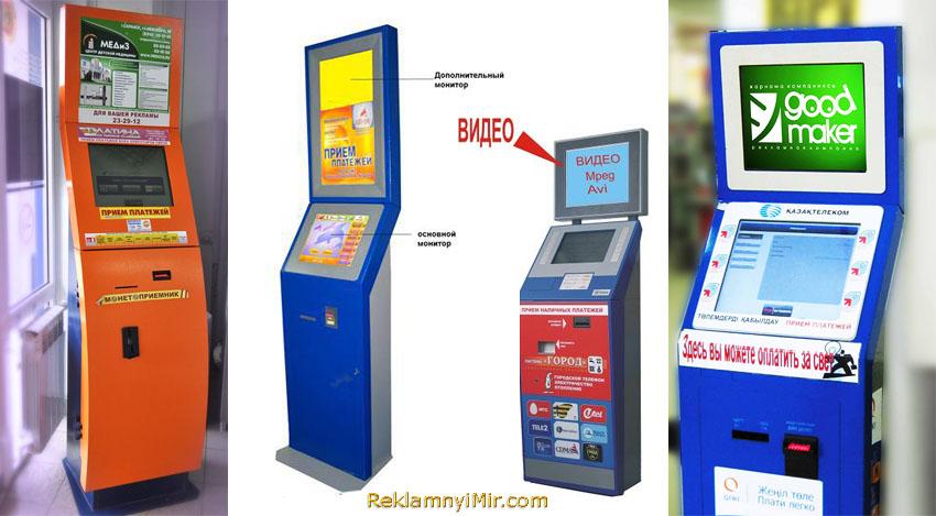 Примеры дизайна мобильных терминалов с двумя экранами под видео рекламу